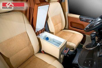 Тюнинг Volkswagen T6 Multivan 2020-2020 холодильник